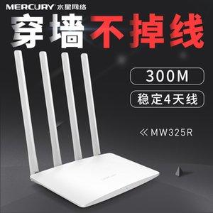 Routers Mercury mw325r 4-antenna optical fiber wireless router home WiFi through wall smart app high power