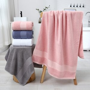 Frosted Bag Double-sided Cotton Bath 70 * 140cm Adult Beach Towel Embroidery