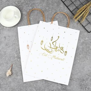 Eid Mubarak Disposable Gift Bag Happy Ramadan Party Supplies 19*15.5*6cm Wrap