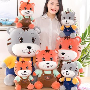 Cartoon plush toy strap naughty zodiac tiger doll children holiday gift