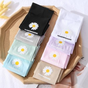 Protective Sleeves Little Daisy ice sleeve fashion net red sun protection sleeve anti ultraviolet arm protection cool mosquito repellent sleeve