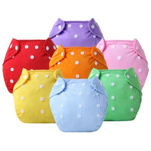 2021 Brand New 1PC Adjustable Reusable Lot Baby Kids Boys Girls Washable Cloth Diaper Nappies Baby Solid Diaper Cover Wholesale 1042 X2