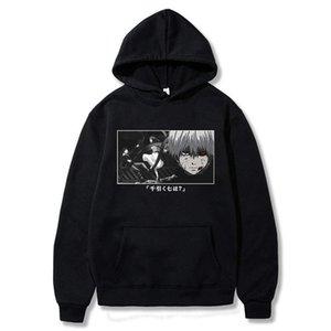 2021 애니메이션 도쿄 구울 인쇄 남성용 후드 남성과 여성 긴 소매 Kaneki 인쇄 후드 풀오버 탑스 Unisex Sweatshirt X0601