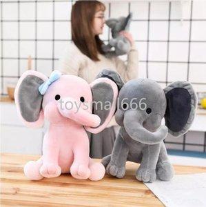 Bedtime bonito Choo Choo pelúcia brinquedos elefante humphrey macio pelúcia pelúcia boneca de pelúcia para crianças aniversário presentes de natal