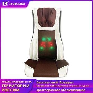 LEK909 4D Full Body Electric Manipulator Chair Neck Back Vibration Heating Shiatsu Airbags Massage Cushion EU customized