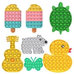Pushble Bubble Fidget игрушки для мороженого гитара слона утка черепаха аутизм нуждается в борьбе с напряжением игрушка для взрослых подарок для детей