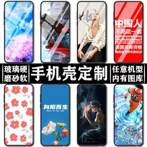 Huawei P30 Juvenil Teléfono Móvil Maral00 Funda Maraloo con película endurecida