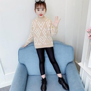 Pullover Girls Sweater Kids Coat Outwear 2021 Simple Plus Velvet Thicken Warm Winter Autumn Knitting Cottonfleece Children's Clothing