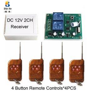 433MHz 범용 RF 원격 제어 스위치 DC 12V 2ch 릴레이 수신기 모듈 무선 제어 장치