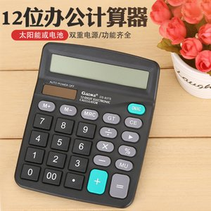 12 real solar calculator large screen dual power financial accounting office computer stationery