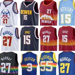 Jersey de basketball 2021 hommes 27/15/55 / Jerseys