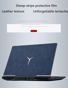Laptop Cases Suitable for Lenovo Savior Y R9000X notebook film Y9000K protective R7000 computer case