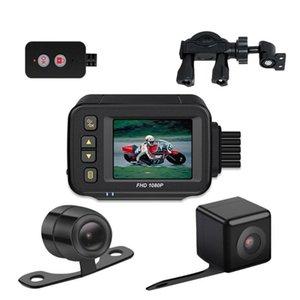 Inch IP67 Waterproof Motorcycle Dash Camera Bicycle Motorbike Black Box Dashcam Recorder W   Parking Monitoring Car Dvr DVRs