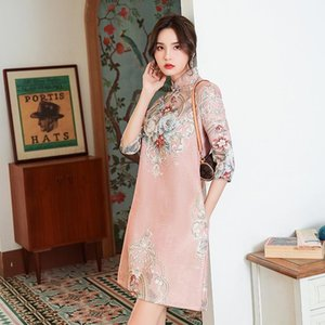 Autumn Chinese Female Sexy Qipao Short Cheongsam Women Traditional 3 4 Sleeve Loose Mini Dress Casual Party Gown Vestidos Ethnic Clothing