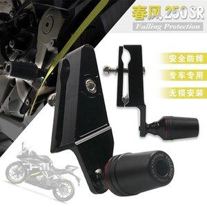 Мотоцикл CNC Падающая защита Рамка Сладер Carding Card Crash Pad Protector для CFMOTO 250SR 300SR 250 SR 300 ATV Parts1