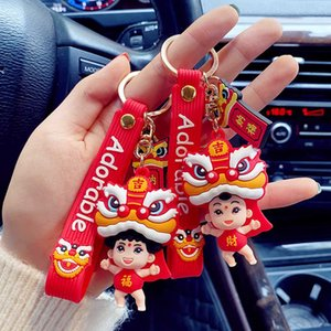 Cartoon Guttta Percha Lion Dance Boys Girls Keychain Cute Car Creative Car Keychain Lovers Schoolbag Pendant