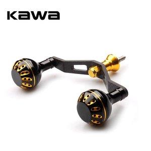 Kawa 2021 Fishing Reel Handle Double With Aluminum Alloy Knob, Suit Shimano Reel, Carbon Fiber Tackle Accessory Baitcasting Reels