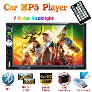 Pantalla Bluetooth táctil a bordo de 7 pulgadas MP5 / FM / USB / TF / Aux Player Soporte de video Vista posterior Vista de la cámara Encienda el enlace del espejo con Androidios Teléfono Multifunción