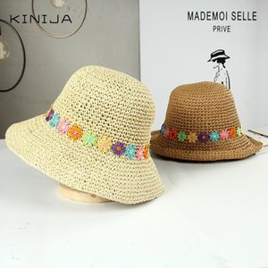 Women Summer Straw Hat With Colorful Flowers Holiday Beach Sun Proof And Breathable Bucket Foldable Fisherman Wide Brim Hats