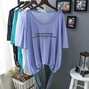 Large Casual and Dresses thin ice silk short sleeve T-shirt for women Summer Low V-neck air conditioning sun proof cover up