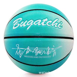 Tiktok 7 standard basketball