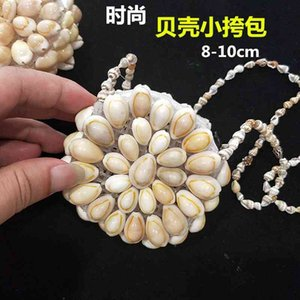 Shell natural conch shell fresh purse out fashion Satchel