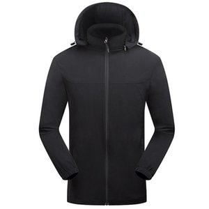 Men's Trench Coats Men 2021 Outdoor Soft Solid Color Jacket Casual Loose Windproof Waterproof Sports Autumn Winter Plus Size #t3g