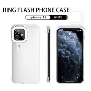Cell Phone Cases Fill Light Case For 12 Pro Max Cover LED Flashlight Makeup Selfie Ring Beauty iPhone 12pro