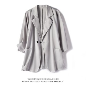Fashion Casual Ice Silk Coats Summer Women's Blazers Solid Color Suits Female Oversize Female Ladies