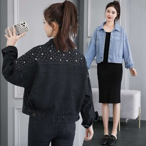2021 spring Autumn New Korean loose and thin Jeans Women's short five pointed star Sequin Jacket fashion