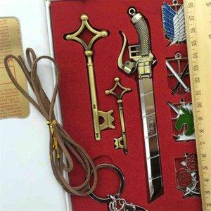 9pcs set Anime Attack On Titan Badge Weapon Keychain Bronze Alloy Pendant Key Chain Shingeki No Kyojin Action Props Kids Gifts 210409