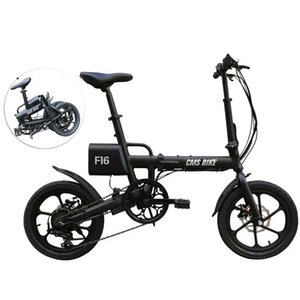 Extra Battery Set 36V 7.8AH 250W Black 16 Inches Folding Electric Bicycle 20km h 65KM Mileage Intelligent ebike
