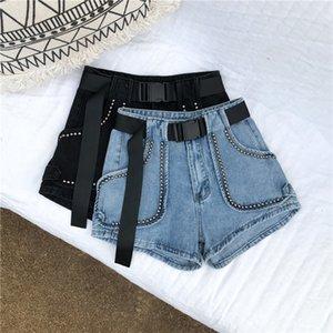 Women's Shorts Summer Hong Kong chic denim trendy big size fat mm high waist loose nail wide leg A-line hot pants