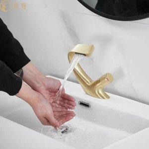Tuqiu Cuenca Faucet Moderno Baño Negro Mezclador Tap Cepillado Oro / Níquel / CROMO Lavado y Frío Frío Grifo
