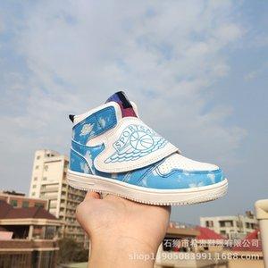 Atlético al aire libre 2021 Moshu Sports Night con el medio de mineral y los zapatos azules grandes para niños