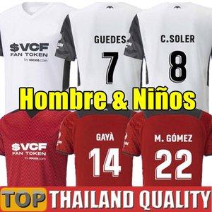 2021 2022 Валенсия Футбольные трикотажные изделия CamiSetas G.pauaulista Guedes Oliva Gaya Mane Vallejo Home Отель 22 22 футбола