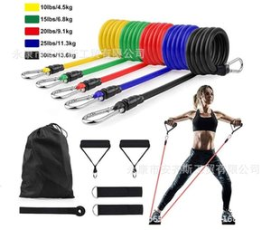 US STOCK 11Pcs Set Latex Resistance Crossfit Training Exercise Yoga Tubes Pull Rope Rubber Expander Elastic Bands Fitness Equipment 299 X2