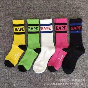 Maymun kafası havlu alt spor çorap açık kaykay çalışan erkek ve kadın aynı moda çorap Q8RQ