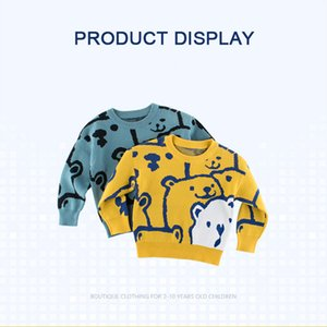 (1-9Y) Autumn and winter children's cartoon dinosaur bear pullover knitted sweater fashion casual cartoon dinosaur sweater