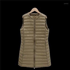 Women Ultra Light Down Vest Casual Baseball Long Slim Waistcoat Autumn Winter Bottoming Gilet New Arrival1