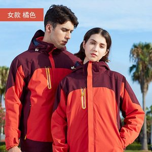 2020 best autumn jacket men plus velvet thick hiking ski clothes female three-in-one outdoor assault clothes custom print LOGO