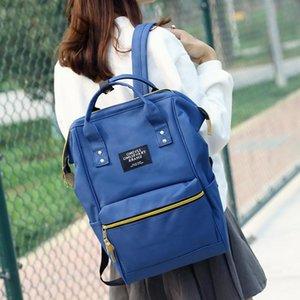 Crossbody كلية المرأة الجديدة متعدد الألوان الصلبة ظهره اللون 2021 نمط طالب حقيبة يد qqeiu