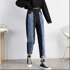 [DEAT] Womens Jeans Female Ankle Length Patchwork Spliced Colorful High Waist Button Harem Pants Fashion Slim Wild Women Trousers AR450