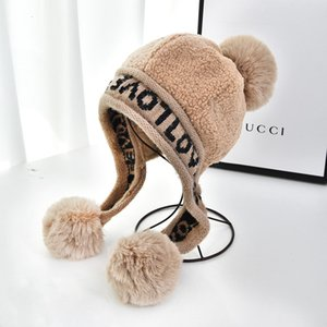 Woolen Women's Autumn Winter Thickened Sweet and Lovely Warm Ear Protection Knitted Versatile Ball Lei Feng Hat