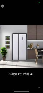 SIEMENS refrigerator 502 l variable frequency air-cooled frost-free, double-door refrigerator, ultra-thin glass door, GrayBCD-502W(KA50SE43TI)