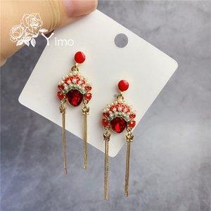 Korean Fashion Ear Jewelry 925 Silver Needle Face Earrings Rhinestone Ethnic Style Tassel Stud Earrings Retro Temperamental Earrings