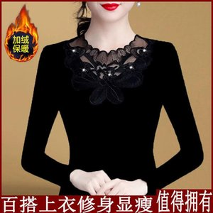 Woman Tshirts Women's Autumn Winter Large Size Long-Sleeved Lace T-shirt Tops Mujer Camisetas