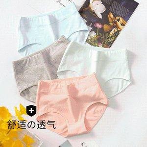 Women's Panties 100% Cotton Crotch Underwear Mid-Waist Sweet Hipster white cute cartoon printed high school girl student A29 0ALF