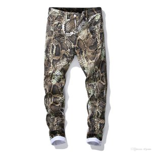 New Sweatpants Casual Graffiti Tide Brand Printing Designer Fashion Pants Men Fear God Slim Fit Mens Of Luxury Casu Kvnwr