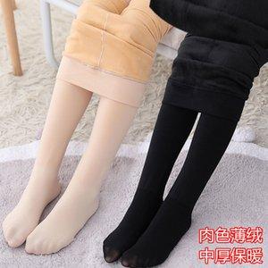 Panties Children's Girls Socks Spring and Autumn Winter Color Bareleg Dance Artifact Silk Plush Thickened White Leggings